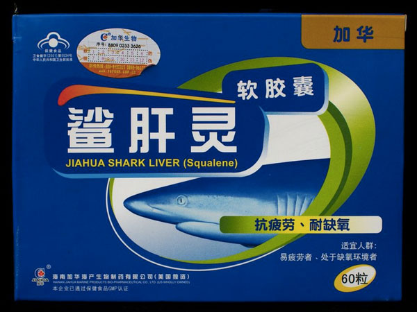 Whale shark oil pills