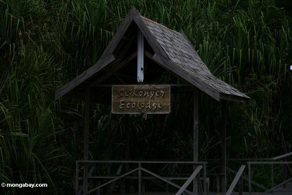 Seikonyer lodge sign (Kalimantan, Borneo - Indonesian Borneo)