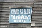 Sign for Kumai (Kalimantan, Borneo - Indonesian Borneo)